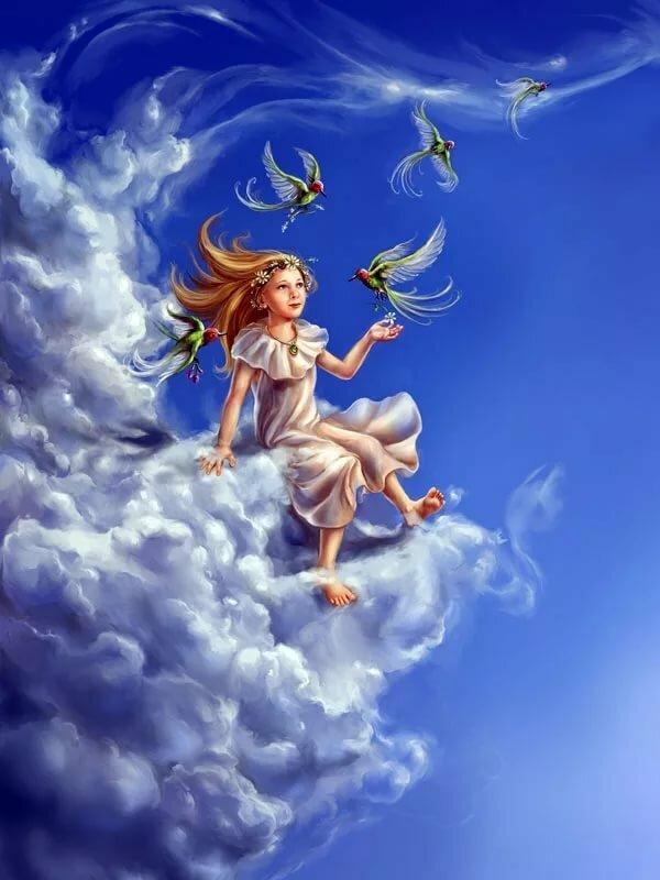 Сижу на облаке картинки
