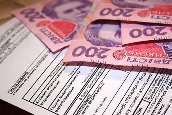 деньги в долг под расписку рудный