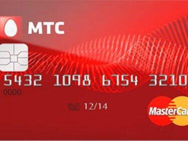 Взять кредит мтс карта кредит без залога киров