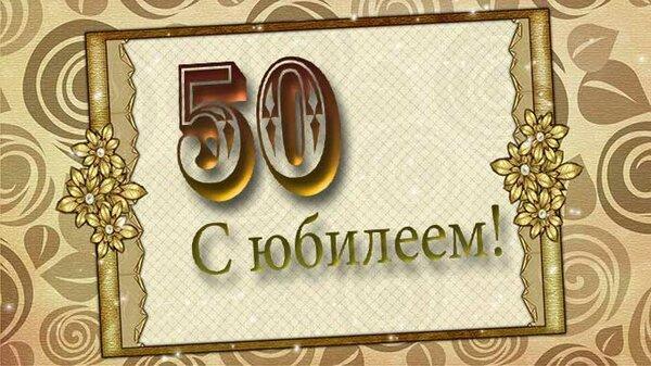 Колоски васильки, открытка с юбилеем 50 лет олегу