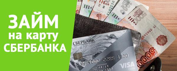 срок исковой давности по кредиту в украине