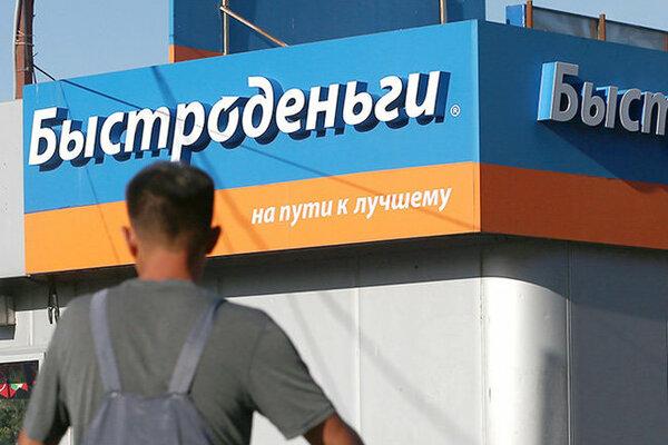 условия кредита в почта банке первый раз для физических лиц
