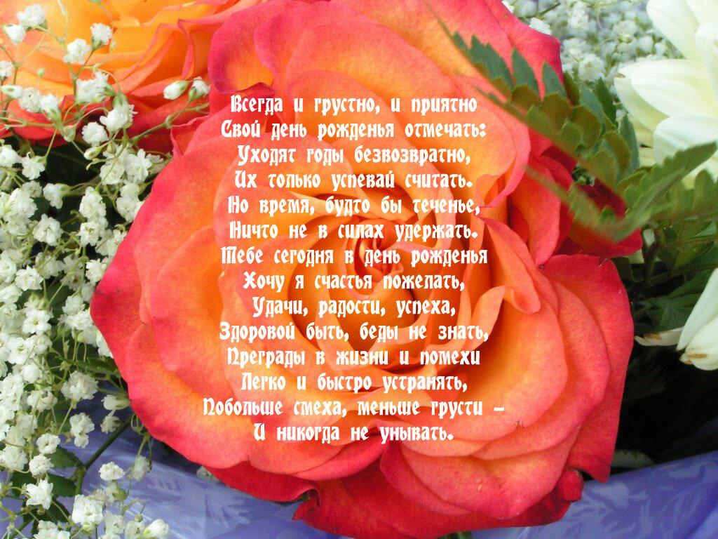 Поздравление с днем рождения внука в стихах