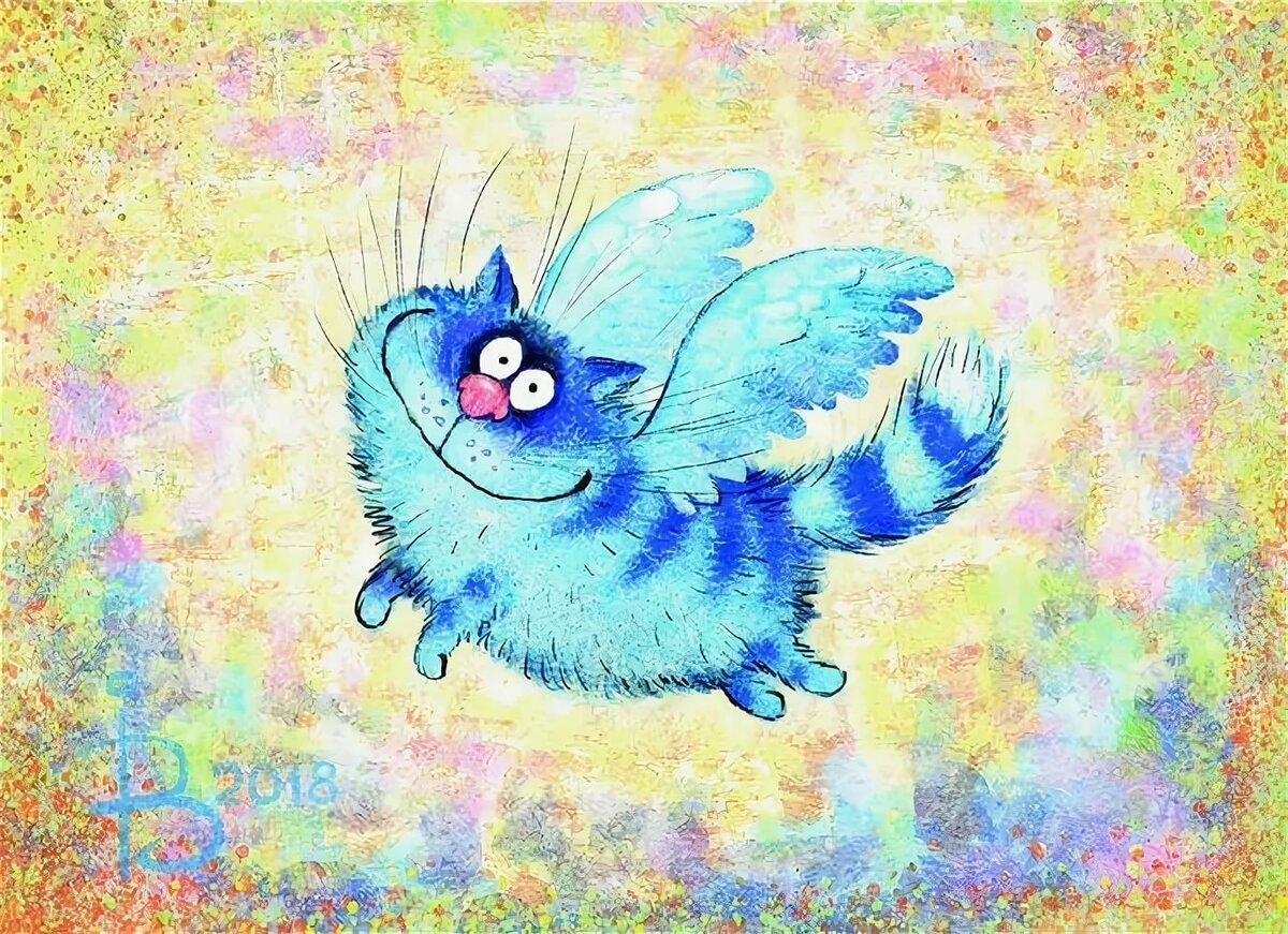 Открытка с днем рождения синие коты