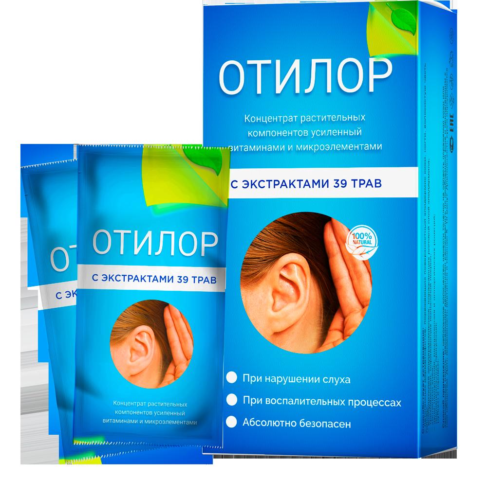 Отилор для улучшения слуха в Кызыле