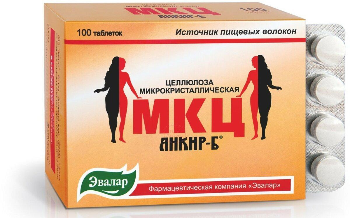 что в аптеке можно купить для похудения