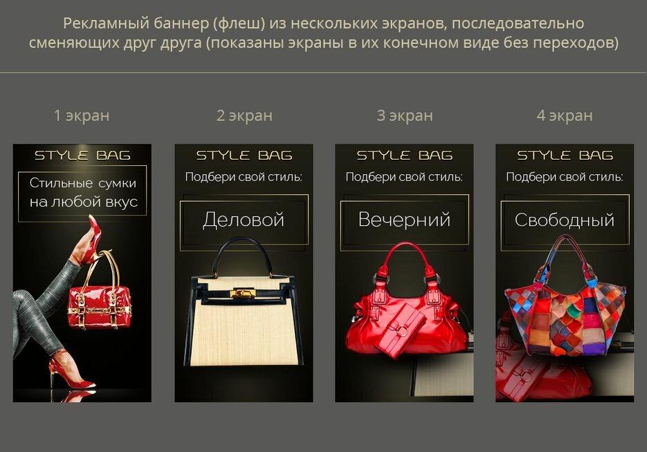 визитки магазин сумки фото примеры работа над сочинением