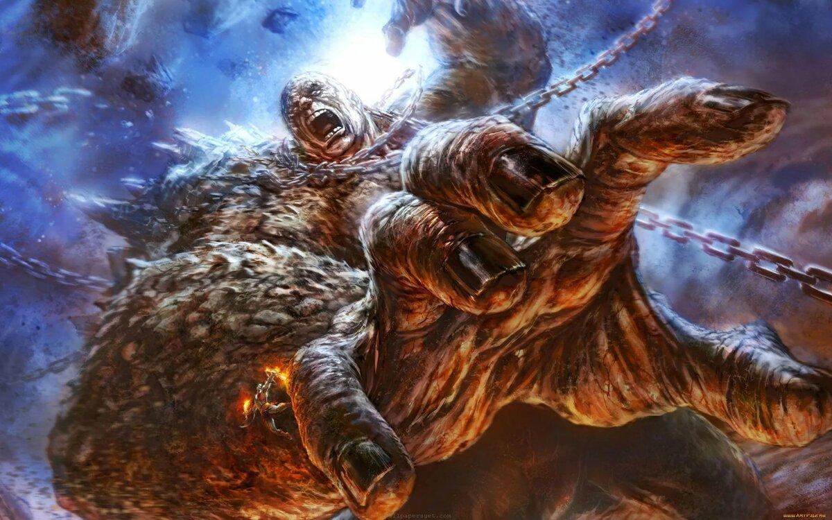титан картинки бога хищник неповоротлив медлителен