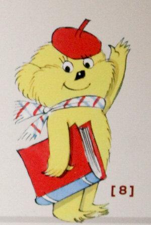 Картинки с мурзилкой для детей 2 класса, открытки днем кинолога