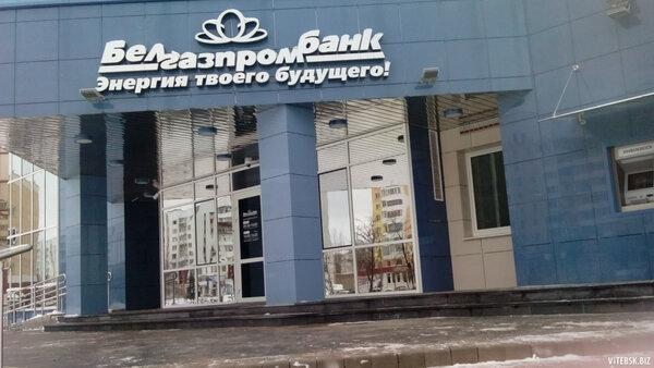 Кредит яндекс деньги онлайн беларусь кредит без залога 100000 рублей банк