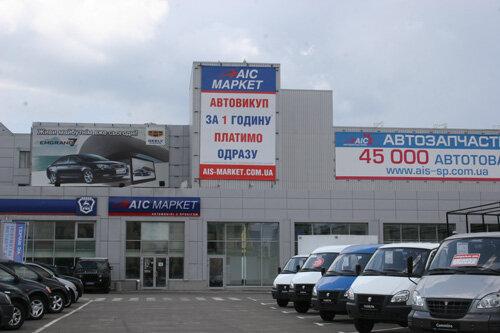 Барнауле. Продажа подержанных автомобилей, б/у, новых.
