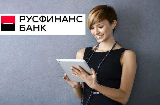 взять займ на киви кошелек 500 рублей