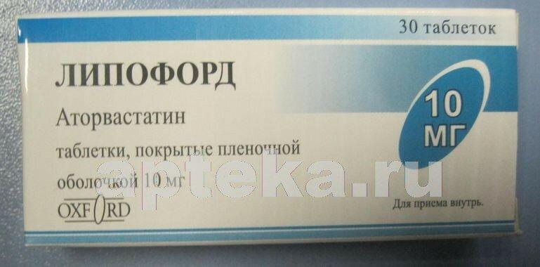 Липофорт биоконцентрат для похудения в Тольятти