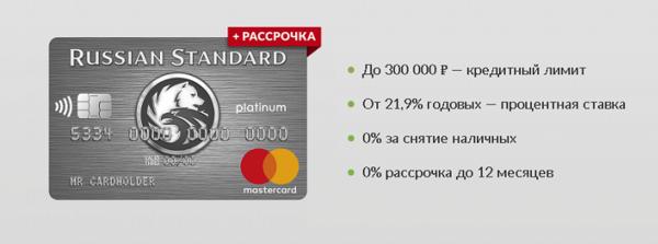 новые займы с плохой кредитной историей