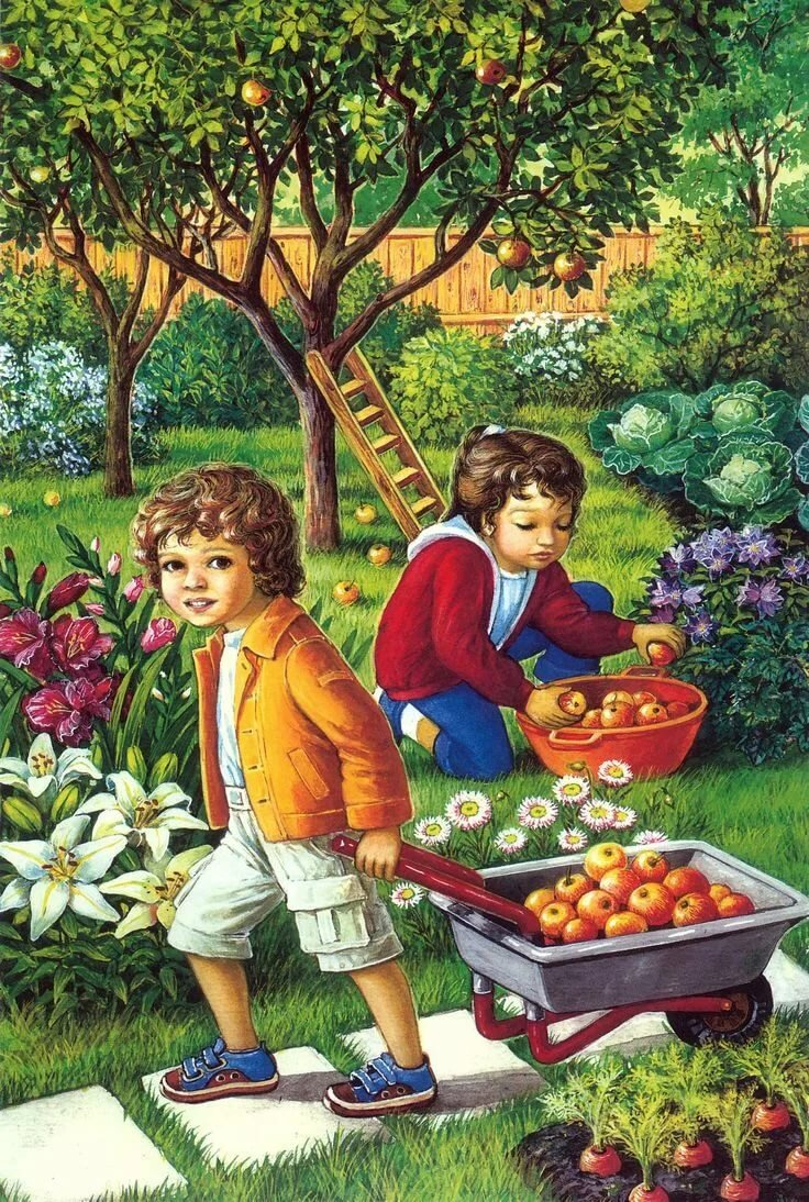 Февраля прикольные, картинки сбор урожая осенью для детей