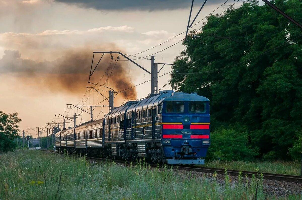Названия поездов и картинки