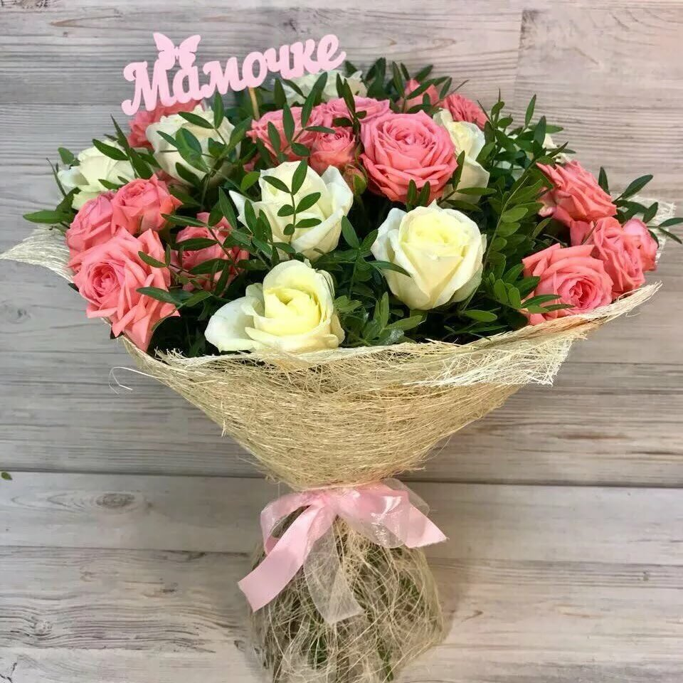 Букеты цветов для мамы