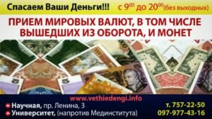 монету экспресс займ какое место занимает сбербанк в мире