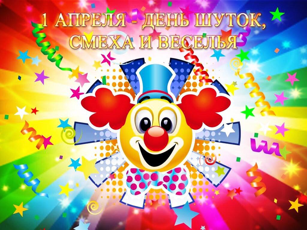Красивое поздравление с днем рождения для любимого в прозе жителей москвы