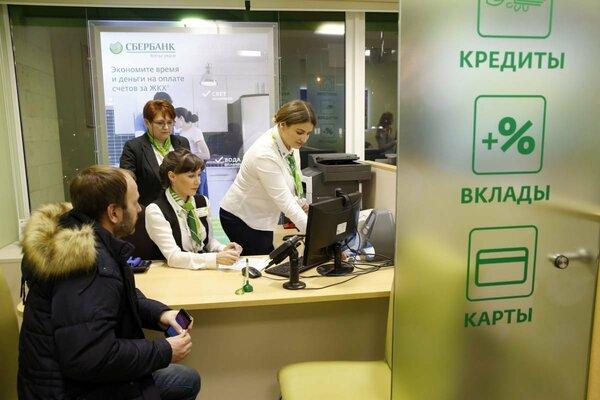 Почта банк кредит отзывы клиентов о кредитах наличными