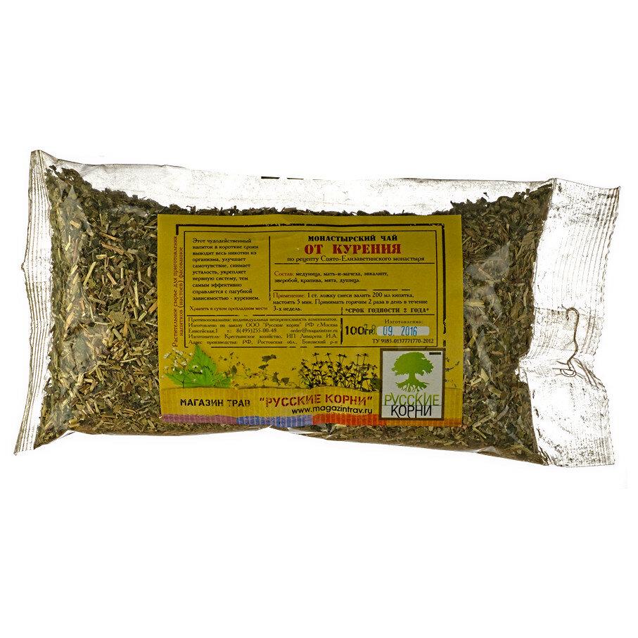 Монастырский чай от курения в Волжском