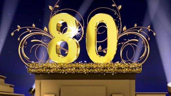 Открытка к 80 летию бабушке