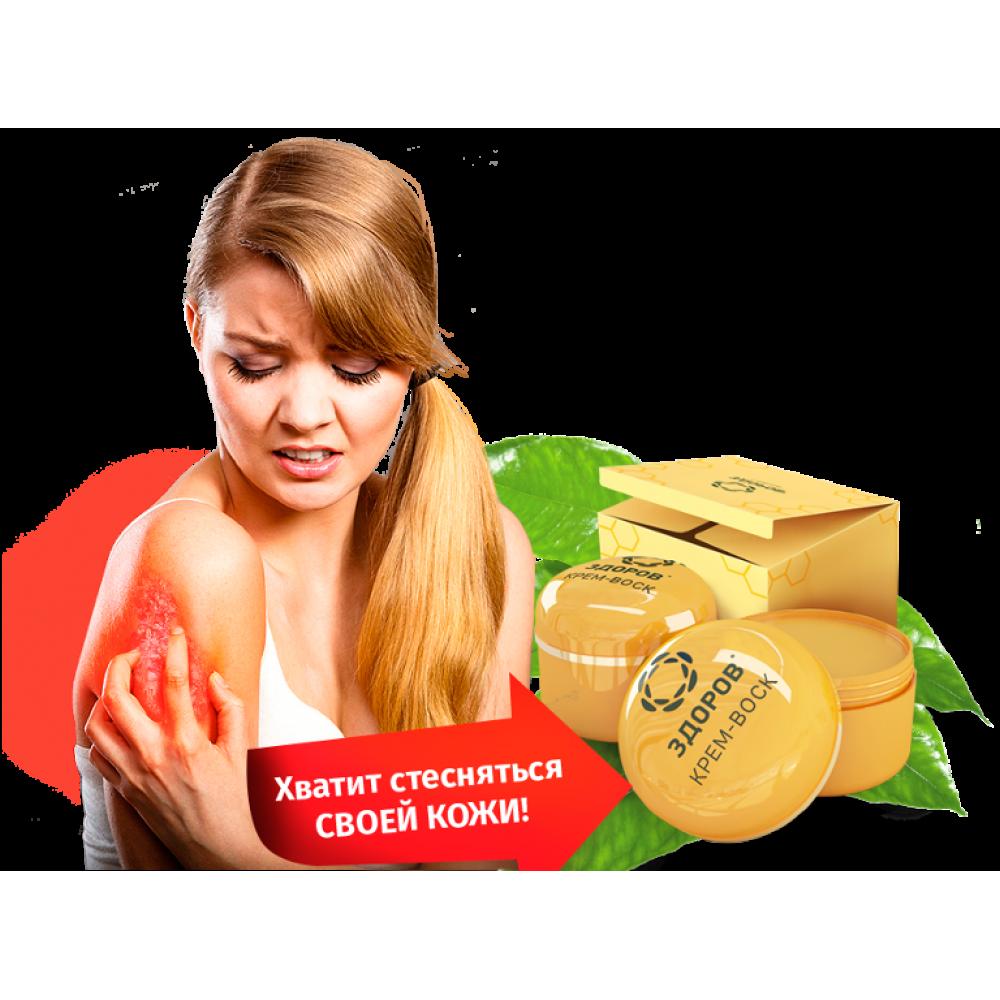 Крем-воск от дерматита