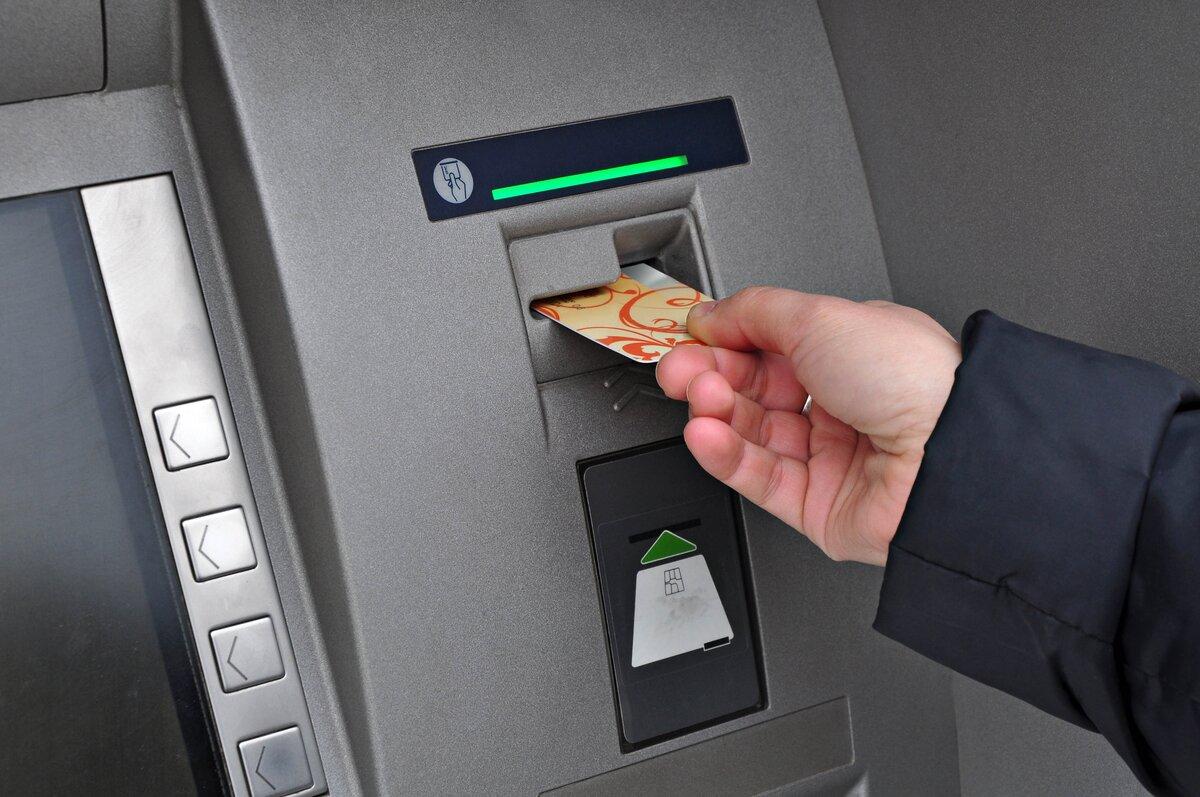Карточки для банкомата картинки