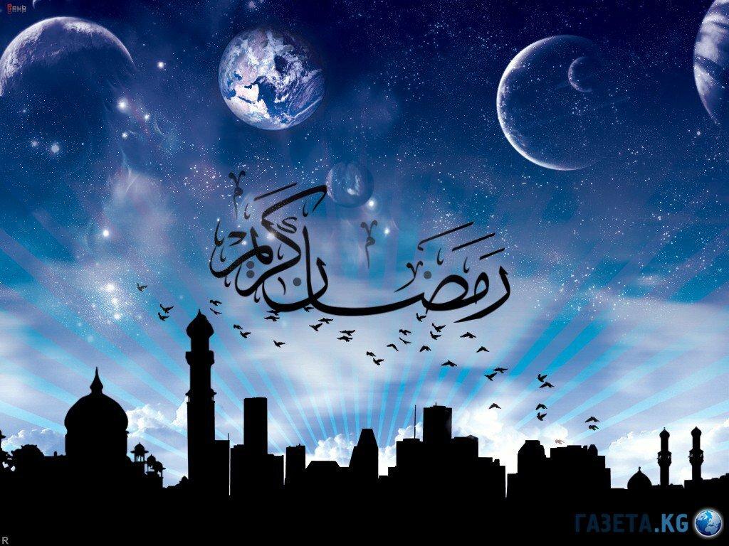 Картинки, картинки рамазан