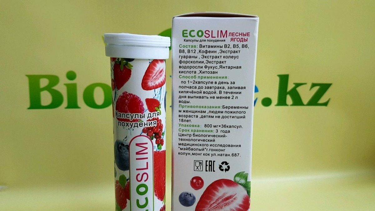 шипучки для похудения eco slim