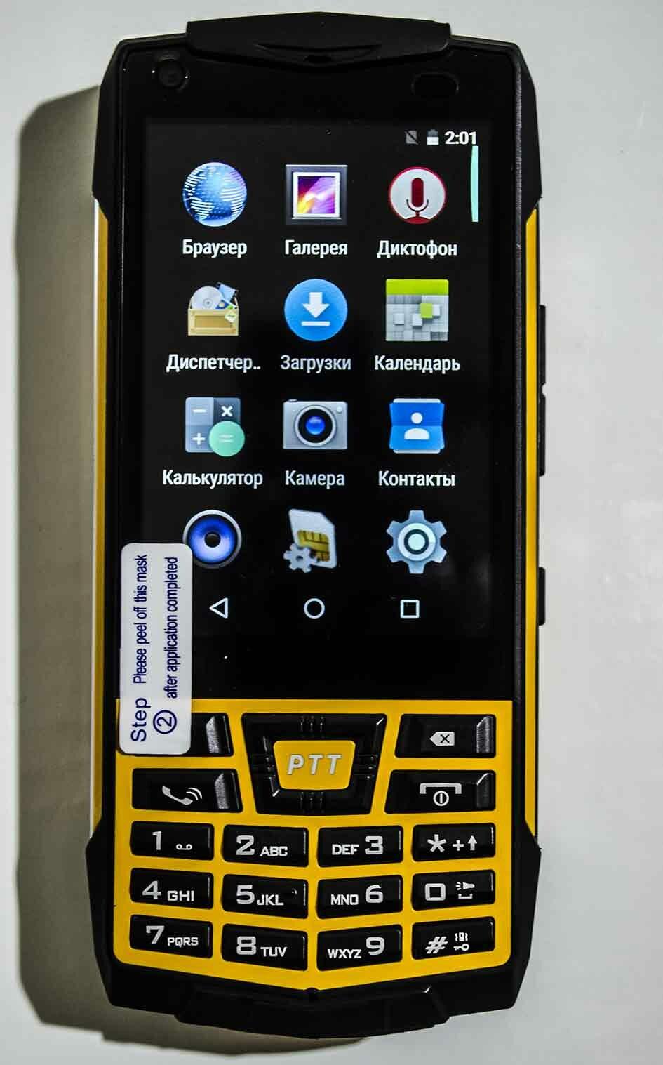 Телефон LAND ROVER N2 в Сызрани