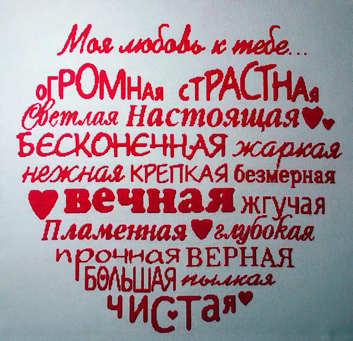 Прикольный, романтичная открытка для любимой девушки