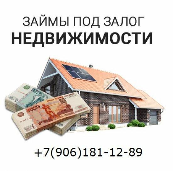 Калькулятор ипотеки втб 2020 год рассчитать онлайн северодвинск