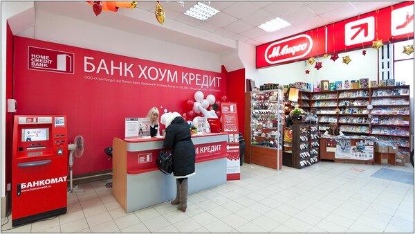 Дополнительный офис «Войковская», г.