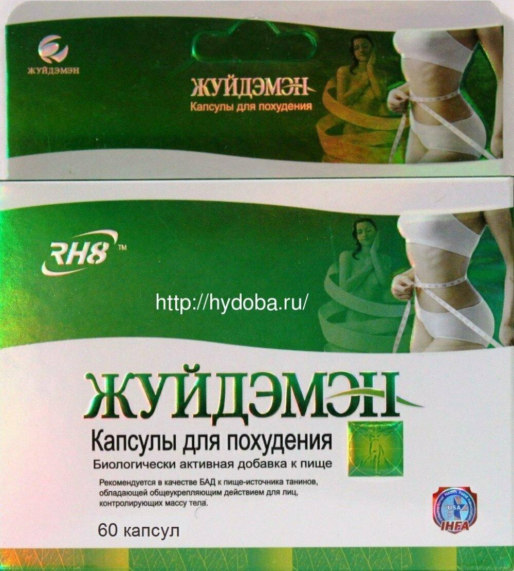 Препараты для похудения которые реально