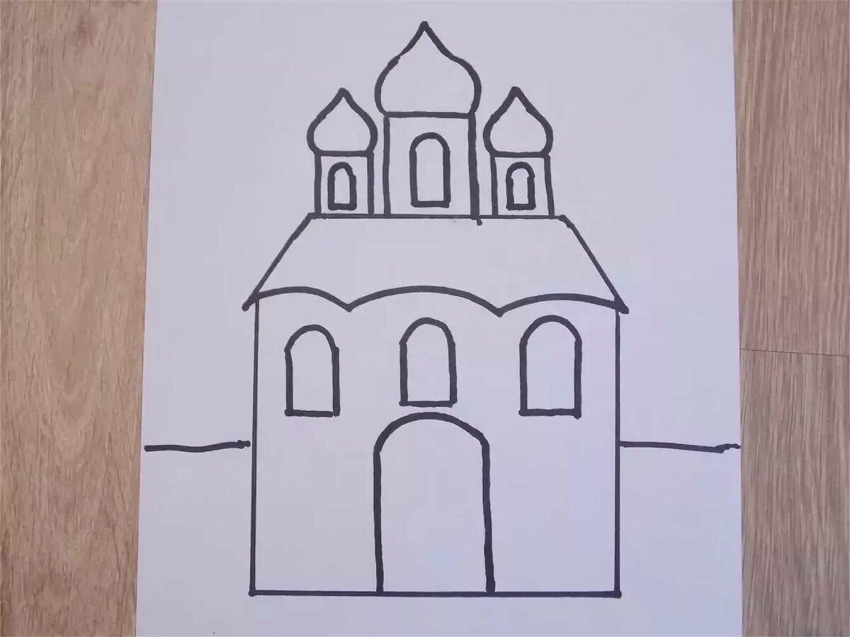 книги мне картинки церкви пошаговое что связисты