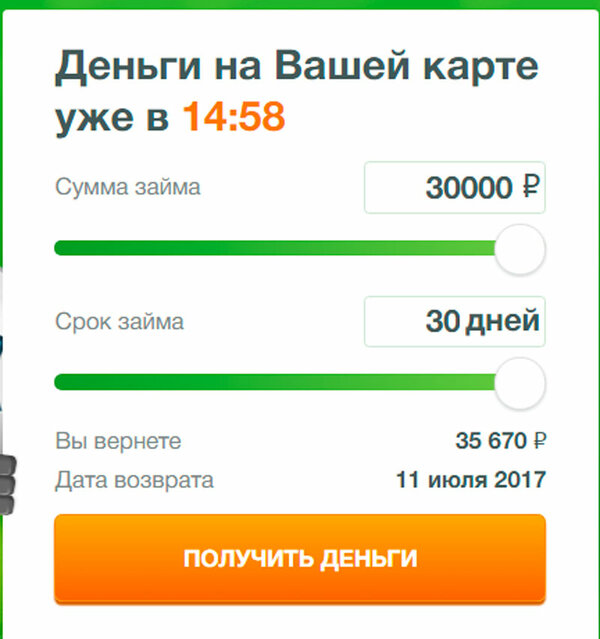 сбербанк официальный сайт валютные вклады 2020