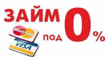 Как правильно оформить кредит в сбербанке