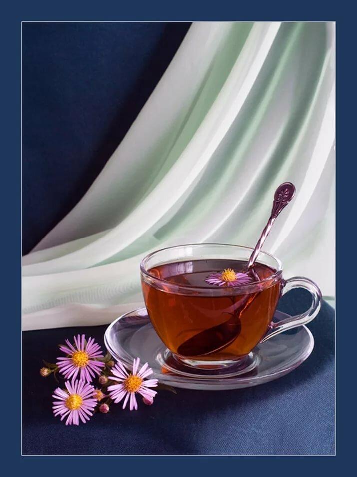Микросхема, открытки с добрым.утром чай
