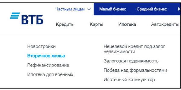 "20 cards in the collection ""Кредитный Калькулятор ВТБ Банка ..."