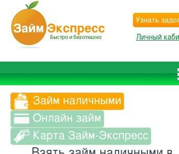 г пятигорск кредит