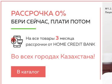 микрокредит до 500000