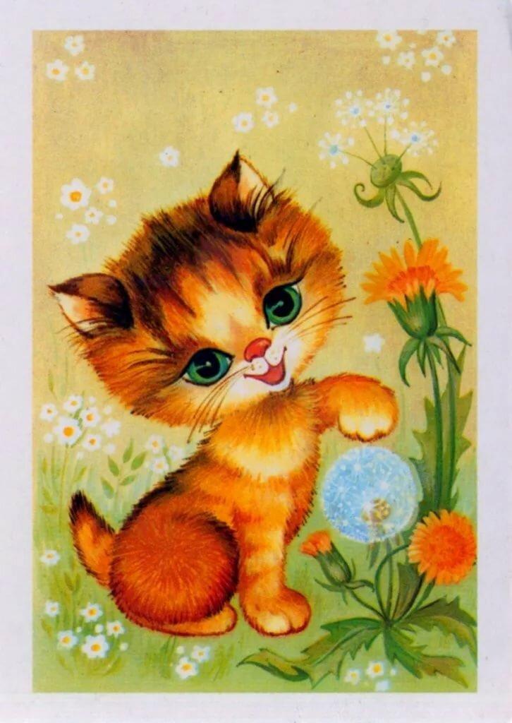 Поздравление, открытка с изображением котенка