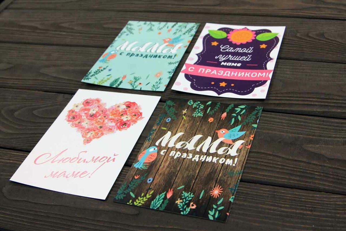 Напечатать открытки в минске