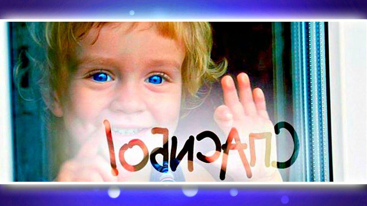 Картинки с надписью поможем детям, открытка быстро