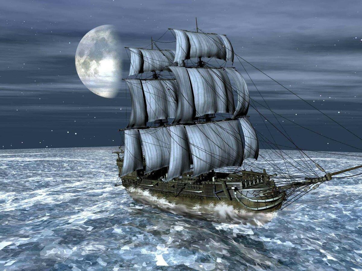 Анимация корабля картинки, картинки