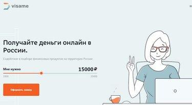 займ 30 000 на карту на год bez-otkaza-srazu.ru
