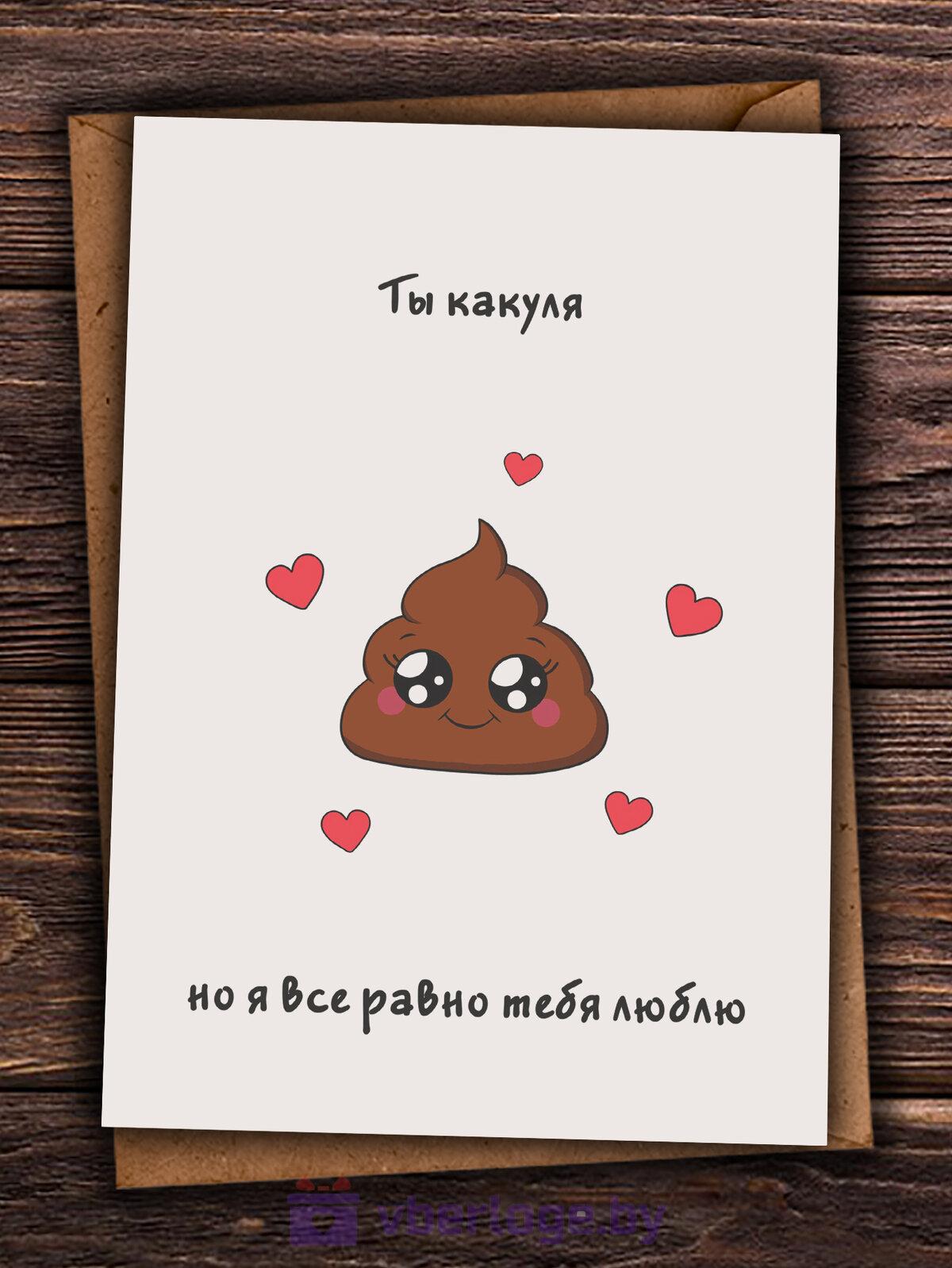 маленькие открытки друзьям нашей статьи