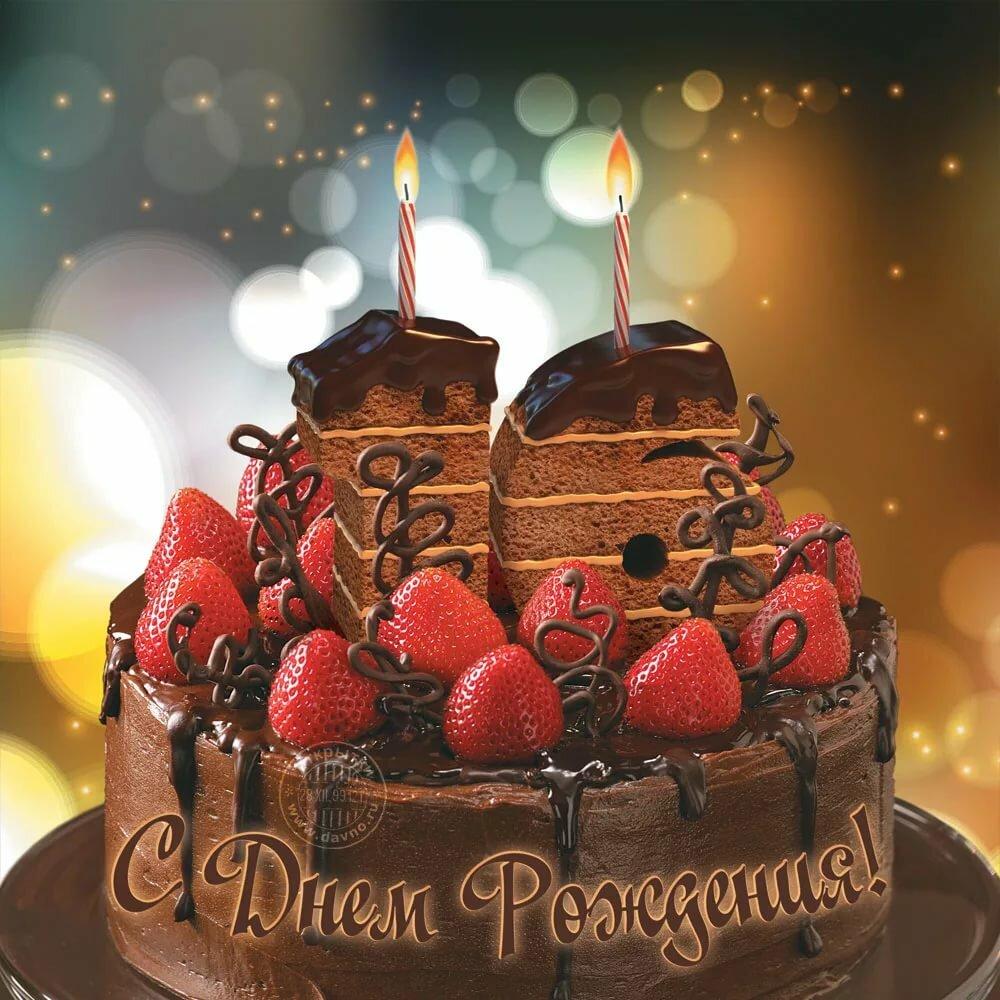 фотографировать картинки с тортами с пожеланиями труба должна быть