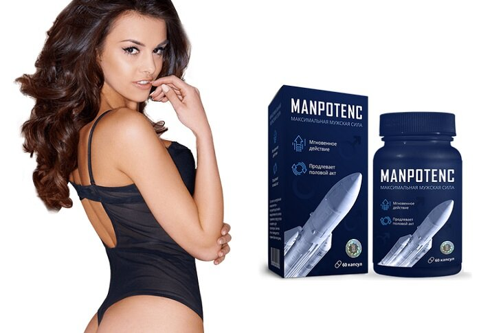 Капсулы MANPOTENC для мужчин в Харькове